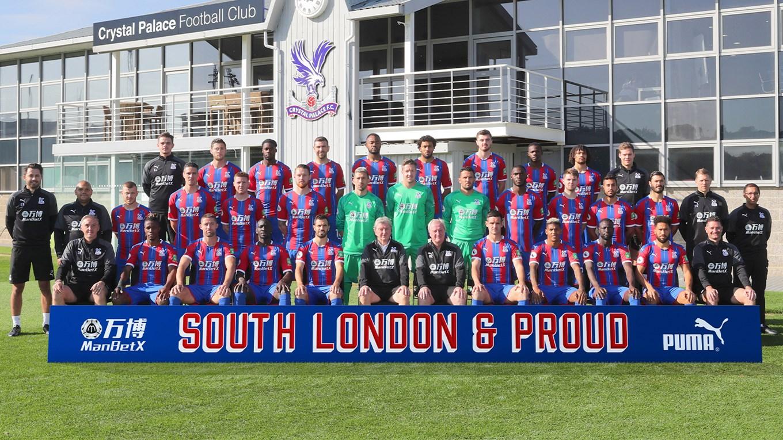 Crystal Palace team 2020-2021